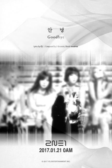 2ne1-goodbye