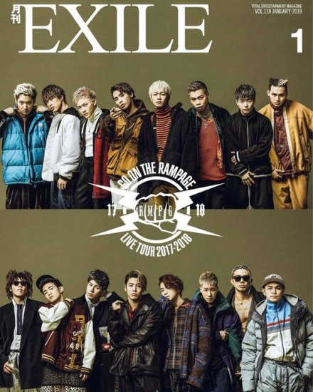 exile mg